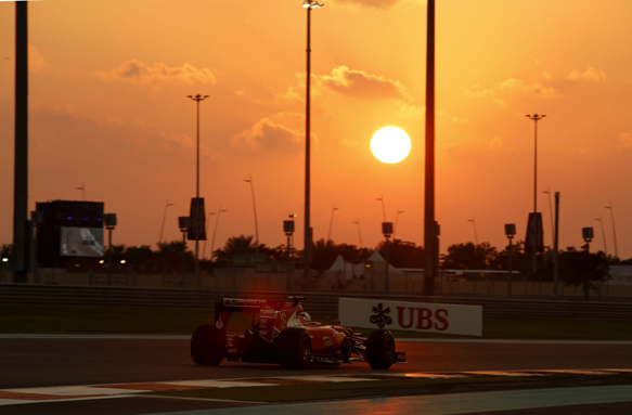Vettel: 'Small mistake' was costly